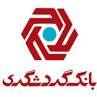 bank-gardeshgari-logo