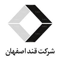 ghand-esfahan-logo