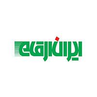 iran-argham-logo