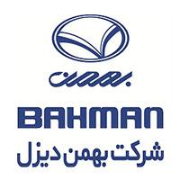 Bahman-Diesel-Logo