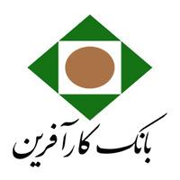 bank-karafarin-logo