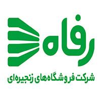 forooshgah-refah-logo